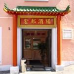 Asia Restaurant Dynastie